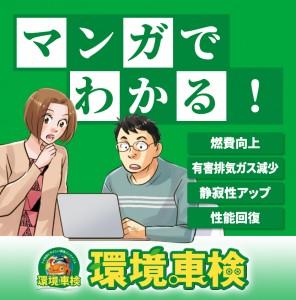 manga833_834