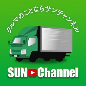 SUNChannel_icon2