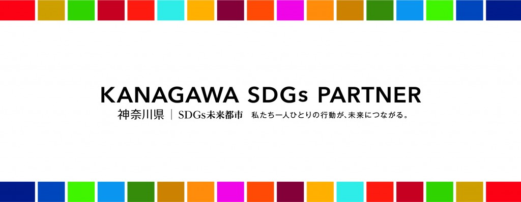 01_デジタルロゴ(基本)
